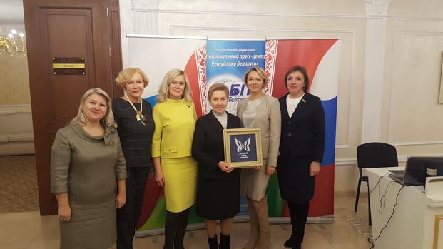 Стратегическая конференция Делового клуба женщин Беларуси и России, 6 декабря 2016 года, Минск