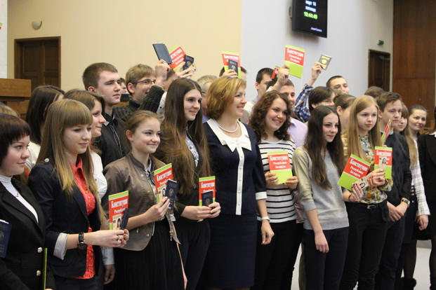 Вручение паспортов школьникам г. Барановичи