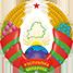 Сайт депутата Палаты Представителей Национального собрания Республики Беларусь Политико Ольги Сергеевны